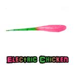 Electric Chicken Brush Dancer Brush Pile Jig